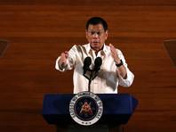 Президент Филиппин назвал посла США геем и сукиным cыном
