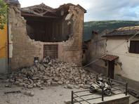 Наиболее серьезно пострадали города Аматриче, Аккумоли, Поста и Аркуата-дель-Тронто