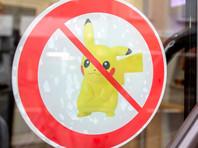 В Иране запретили игру Pokemon Go из соображений национальной безопасности