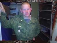 Российский военный Пермяков осужден пожизненно за убийство семьи в Армении