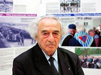 В Германии умер 96-летний узник четырех нацистских лагерей Макс Маннхаймер