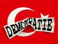 В Турции уволены 28 тысяч учителей по подозрению в связях с террористами