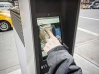В Нью-Йорке ограничили работу в Сети на точках с бесплатным Wi-Fi из-за публичной мастурбации разнузданных бродяг