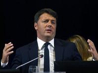Премьер-министр Италии раскритиковал кампанию по увеличению рождаемости