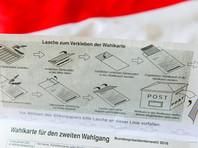 В Австрии перенесли повторные президентские выборы из-за некачественного клея