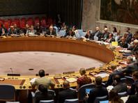 РФ и США отменили заседание Совбеза ООН, чтобы не рассказывать детали соглашения по Сирии