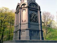 В Киеве вандалы облили краской памятник князю Владимиру