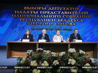 По результатам выборов в Белоруссии  в парламент избраны две представительницы оппозиции