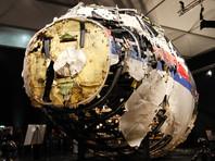 Родственникам жертв катастрофы MH17 сообщили итоги международного расследования