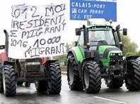 """Фермеры и дальнобойщики под Кале перекрыли трассу, протестуя против """"Джунглей"""" мигрантов"""