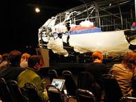 Анонс публикации переговоров украинских диспетчеров про MH17 оказался хакерским взломом