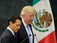 Президент Мексики на встрече с Трампом отказался платить за стену на границе с США