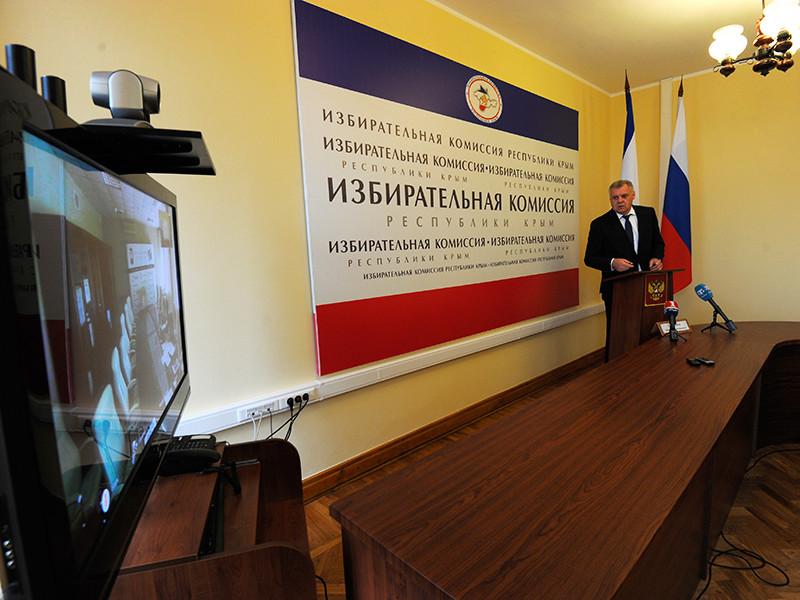 Прокуратура Украины возбудила уголовное дело из-за российских выборов в Крыму