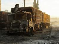 Bellingcat: гумконвой в Сирии атаковали российскими авиабомбами