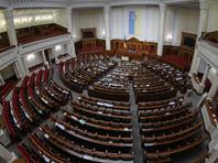 Верховная Рада Украины признала нелегитимными выборы в Государственную Думу РФ, ее новый состав и решения