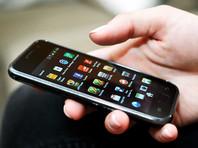 Reuters: ФБР расследует попытки взлома телефонов членов Демпартии США хакерами из РФ