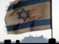 """Турция получила от Израиля 20 млн долларов в качестве компенсации за захват парома """"Мави Мармара"""""""