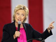 """Клинтон назвала похвалу Трампа в адрес Путина """"пугающей"""""""