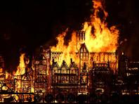 В годовщину великого пожара 1666 года в Британии сожгли деревянную копию Лондона (ВИДЕО)