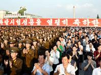 Митинг в Пхеньяне: тысячи людей согнали поддержать ядерные испытания Северной Кореи