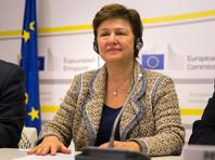 """Болгария решила сменить кандидата на пост Генсека ООН: вместо """"любимицы"""" Путина выдвинут комиссара ЕС"""