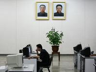 В северокорейском сегменте интернета насчитали 28 сайтов