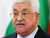 Глава ПНА Махмуд Аббас будет присутствовать на похоронах Шимона Переса