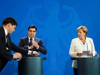 На встрече президента Туркмении с Меркель Бердымухамедову налили особенной воды