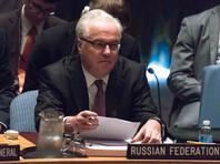 Российский постпред при ООН Виталий Чуркин сообщил, что Вашингтон пока отказывается рассказать Совбезу в деталях о содержании сделки с Россией и тем более не готов представить документы. Постпред усомнился, что Совбез ООН рассмотрит резолюцию по Сирии на фоне молчания США