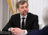 Владислав Сурков в обход санкций Евросоюза посещал Афон, утверждает Time