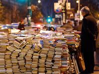 Римский суд обязал мужчину купить 30 книг феминистского содержания несовершеннолетней проститутке