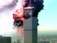 Нью-Йорк отметит время терактов 11 сентября шестью минутами молчания