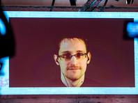 """В отчете конгресса Сноудена назвали """"раздражительным"""", а его разоблачения - подрывающими безопасность США"""