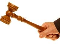 В среду состоится суд по избранию ему меры пресечения на время процесса о депортации