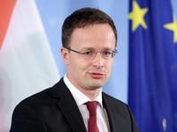 Венгрия ответила на призыв Люксембурга исключить ее из Евросоюза: Венгры сами решат, с кем им жить