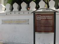 Таиландский университет извинился за студентов, одевшихся Адольфом Гитлером и Евой Браун