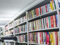 Библиотека в Новой Зеландии решила отпугивать подростков комариным писком