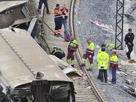 На севере Испании поезд сошел с рельсов, погибли три человека