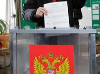 Киев против голосования в помещениях дипмиссий РФ на Украине