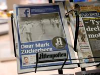 Премьер Норвегии обвинила Facebook в цензуре за удаление фотографии пострадавшей от напалма вьетнамской девочки