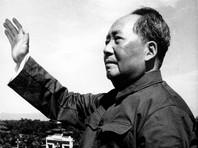 В Австралии отменили концерт в память о Мао Цзэдуне из соображений безопасности