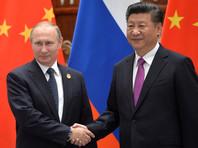 Президент России Владимир Путин в рамках саммита G20 в Ханчжоу встретился с председателем Китая Си Цзиньпином и вручил ему в подарок коробку российского мороженого
