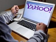 Хакеры заполучили личные данные 500 млн пользователей Yahoo!