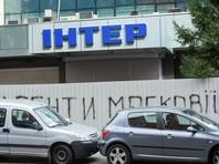 Цель акции, по его словам, прекратить работу телеканала, чего не могут сделать Национальный совет по телевидению и радиовещанию и президент Украины Петр Порошенко, не имеющий для этого полномочий