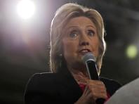 Хиллари Клинтон предпочла бы ужинать с Путиным, а не с Трампом