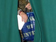 Оппозиция Белоруссии получила место в парламенте впервые за 20 лет