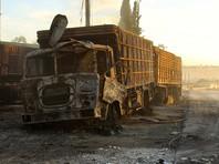 По данным ООН, обстрелу подверглись 18 из 31 грузовиков