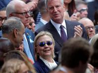 """Клинтон досрочно покинула церемонию в память жертв 9/11 из-за """"медицинского инцидента"""""""