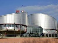"""ЕСПЧ впервые  признал российскую правозащитную организацию """"Агора"""" заявителем вместо умершего заключенного"""