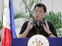 Президент Филиппин Родриго Дутерте сделал очередное неоднозначное заявление, заставив говорить о себе все мировые информационные агентства